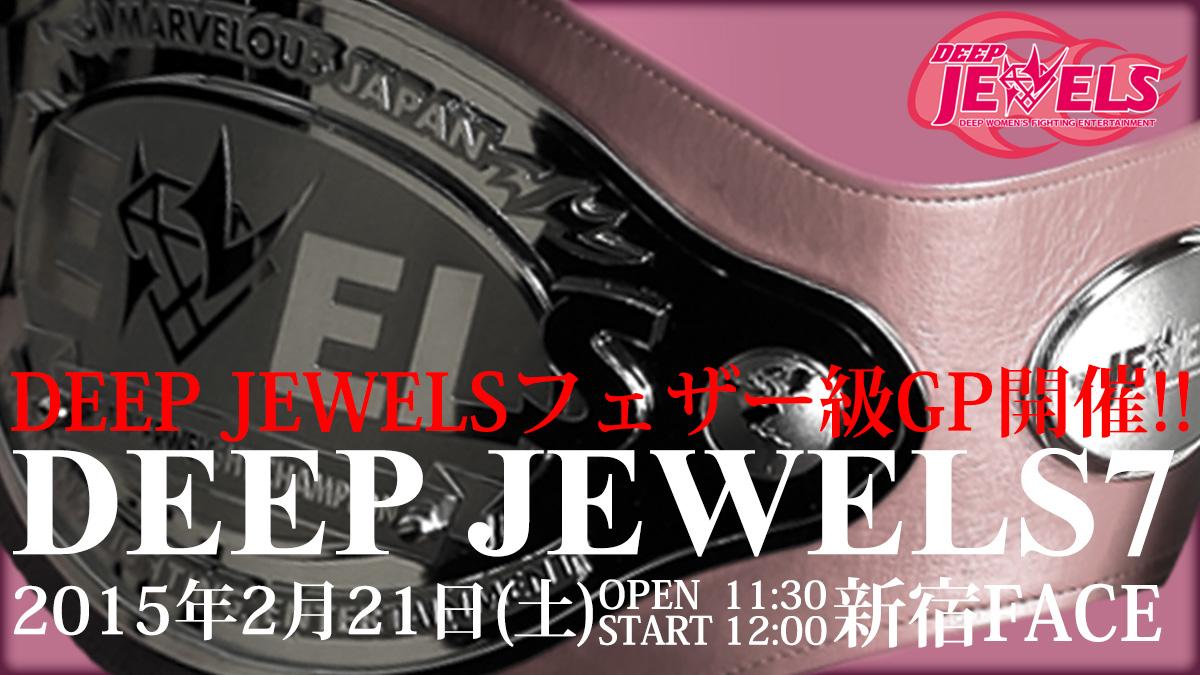 20150121news2.JPG
