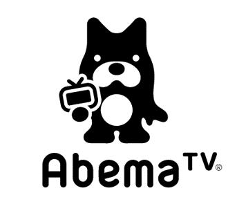 Abemaロゴ.png