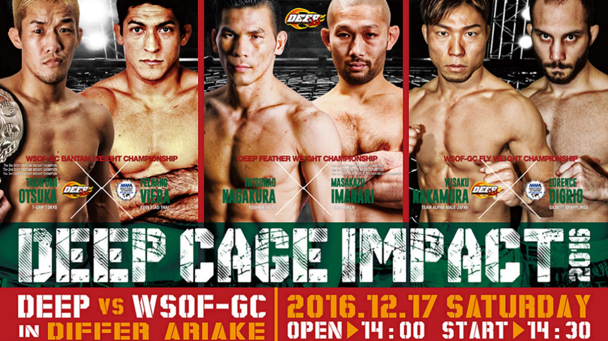 DEEP VS WSOF-GC HPイメージ.jpg