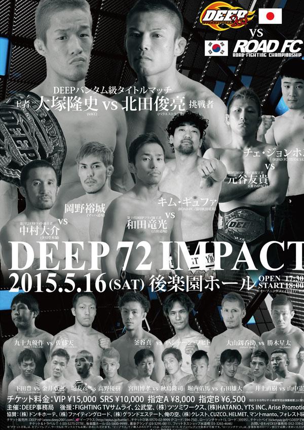 DEEP72 schedule1.jpg