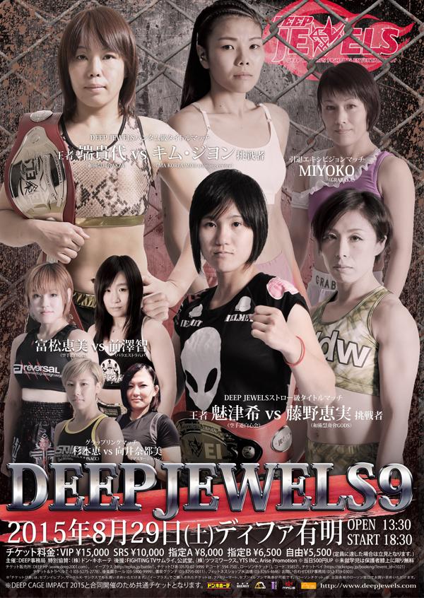 deepjewels9.jpg