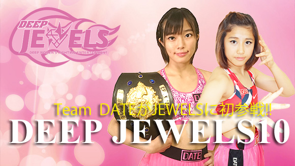 jewels10_web.jpg