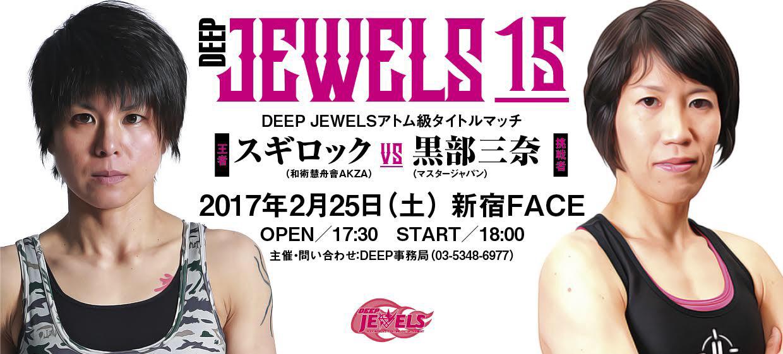jewels15.jpg