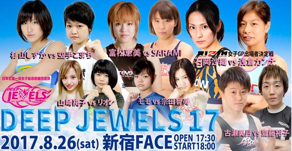jewels17826.jpg