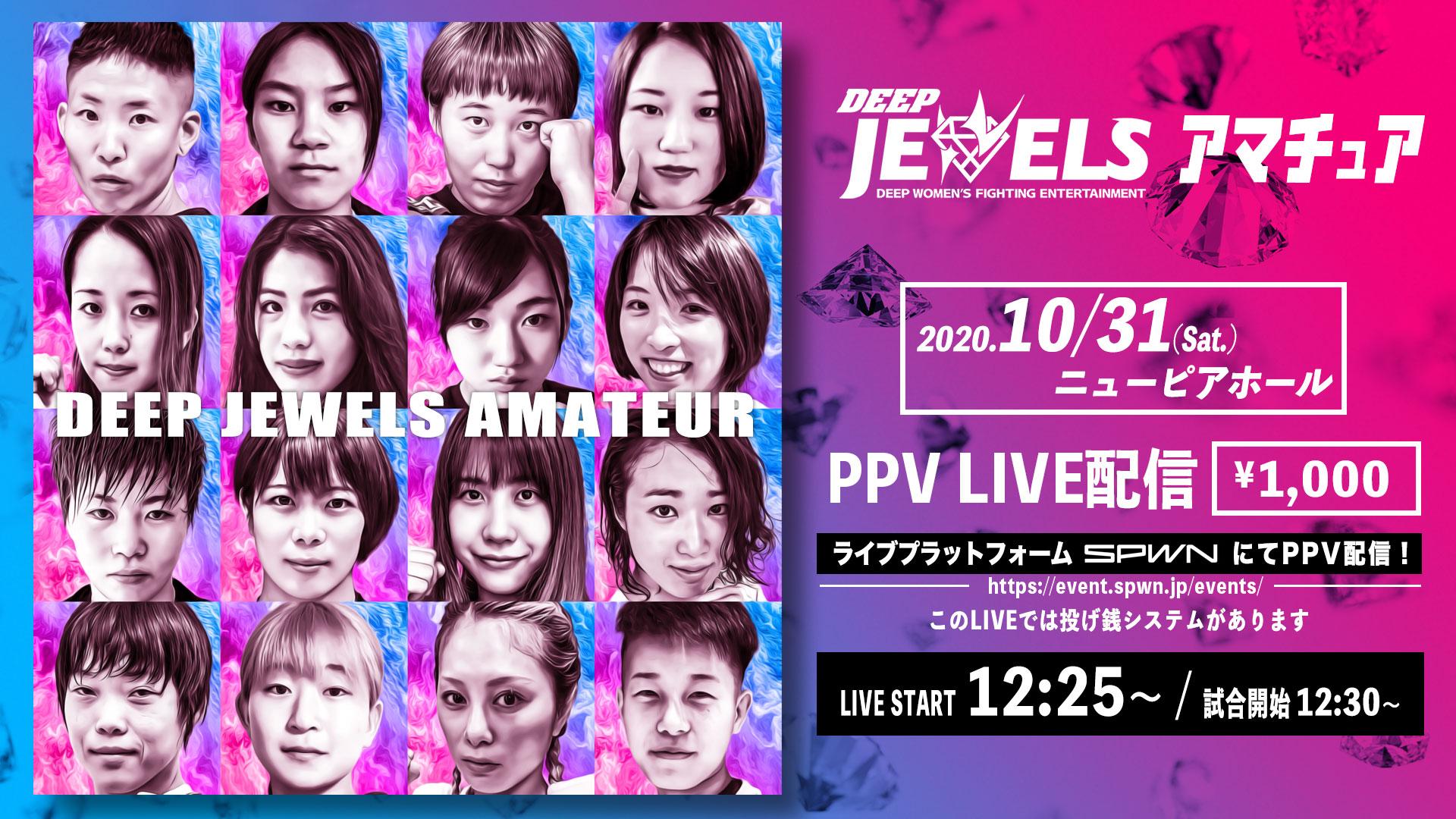 jewels_ama_ppv(2).jpg