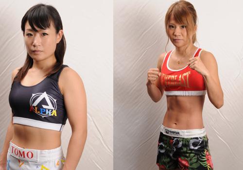 maesawa&yuko.jpg
