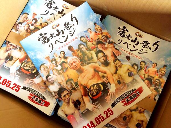 mt_fuji_2014_2.jpg