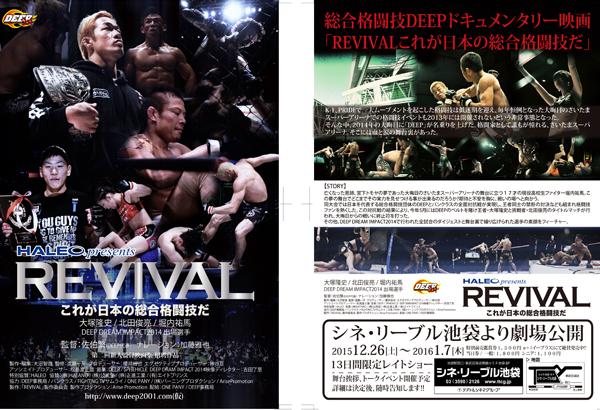revival123.jpg