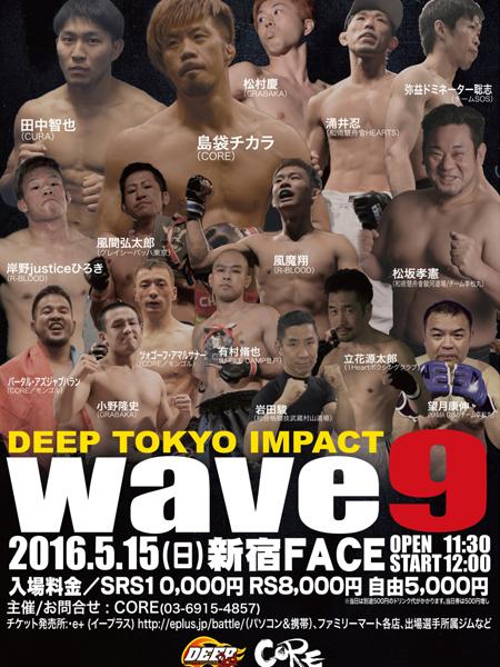 wave515.jpg