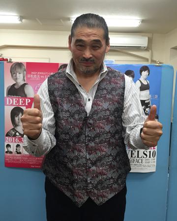 yatsuyoshiaki.jpg